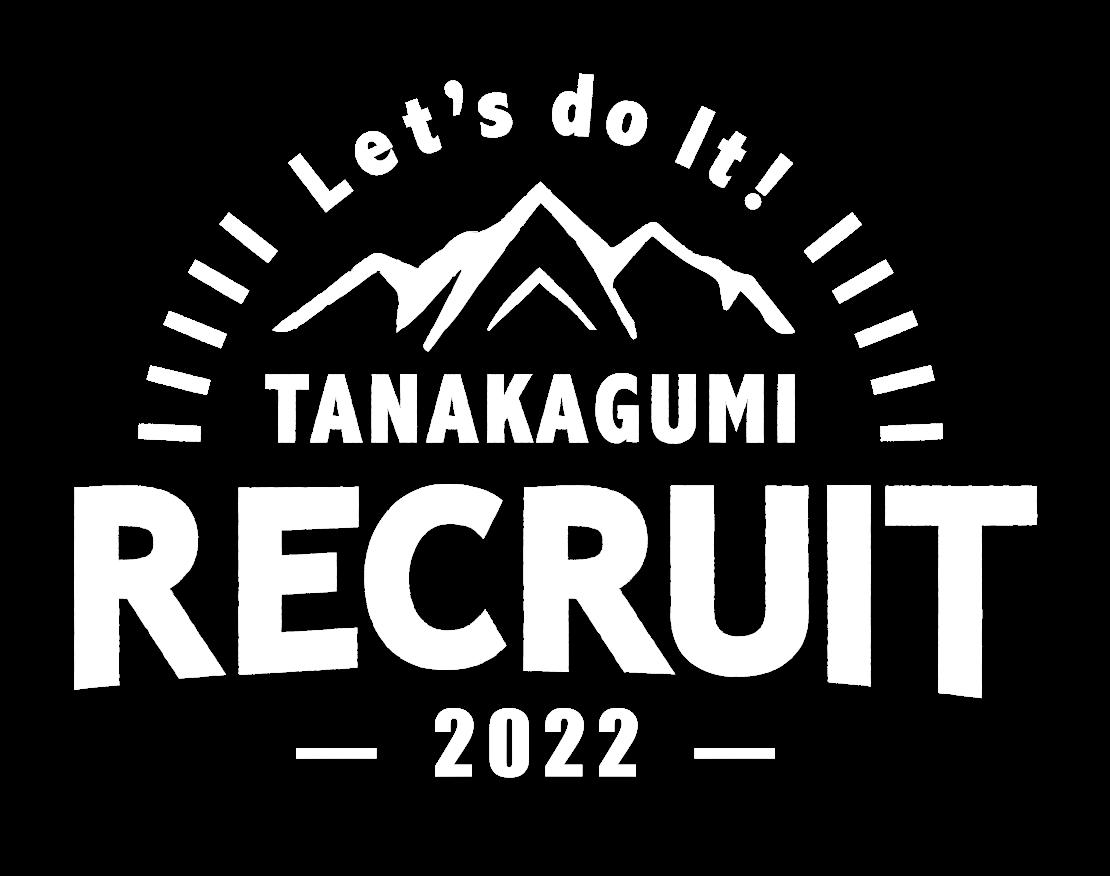tanakagumi recruit
