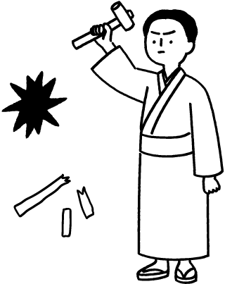 トンカチの勘三郎のイラスト
