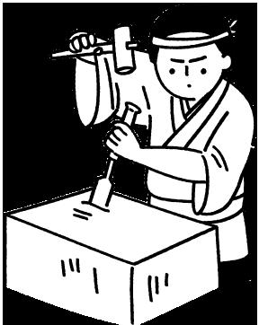 大工を始めたトンカチの勘三郎のイラスト