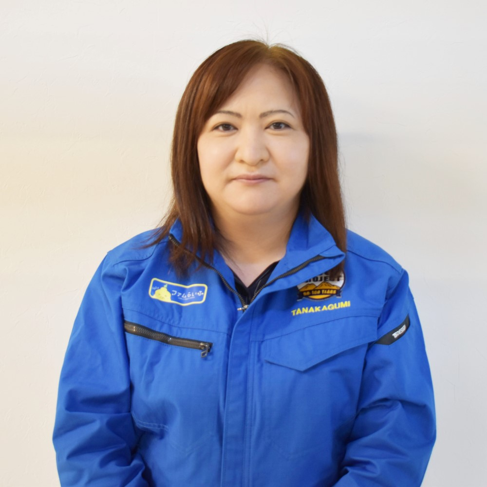 ニシムラ ケイコ