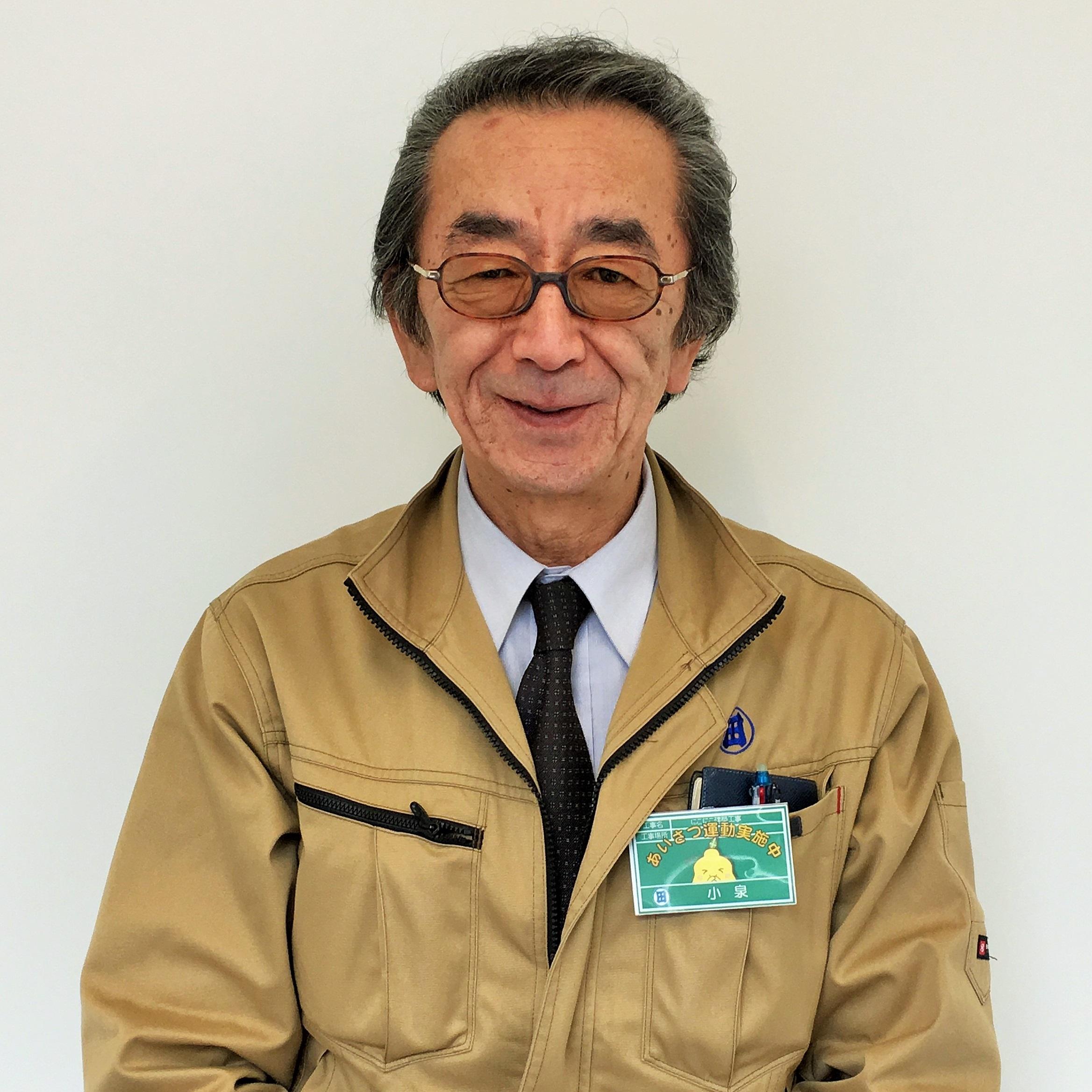 コイズミ アキラ