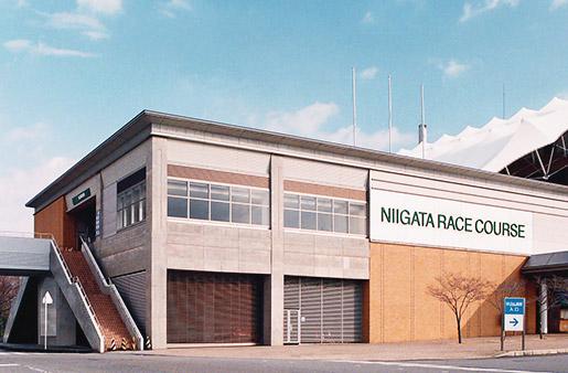 新潟競馬場 東地区総合整備(第1期)工事