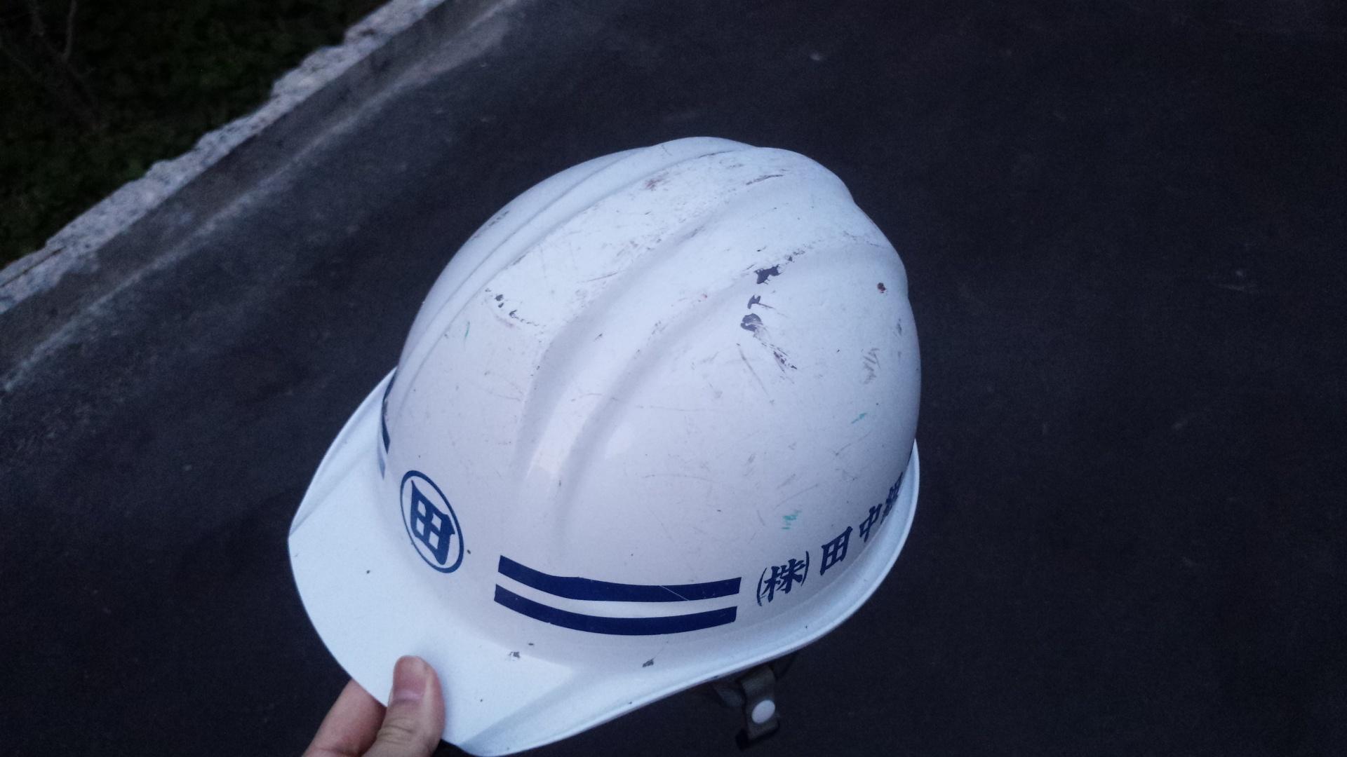 ~一年経ったヘルメット~