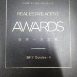 REAL ESTATE AGENT AWARDS 日本一決定戦