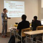 8月9日「トップファクトリーセミナー」を開催しました