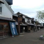 江戸時代のような道の駅?
