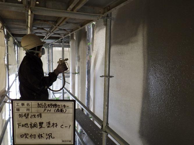 外壁改修工事 パート2