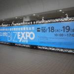 BIZ EXPO 2018