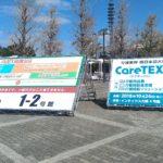神戸フェイベックス関西へ行ってきました。
