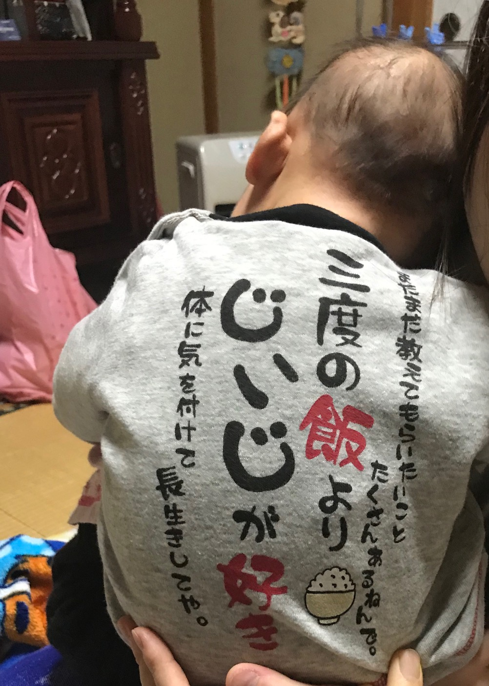 可愛い子供服