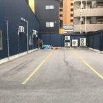 職員駐車場が使いやすく・・・