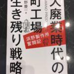 【今月のおすすめの本】