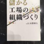 【オススメの本】