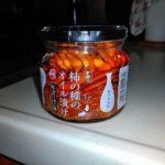 柿の種のオイル漬け