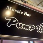 Muscle bar Pump up