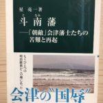 【おすすめの本】