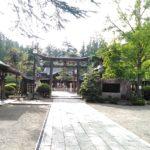上杉神社へ参拝