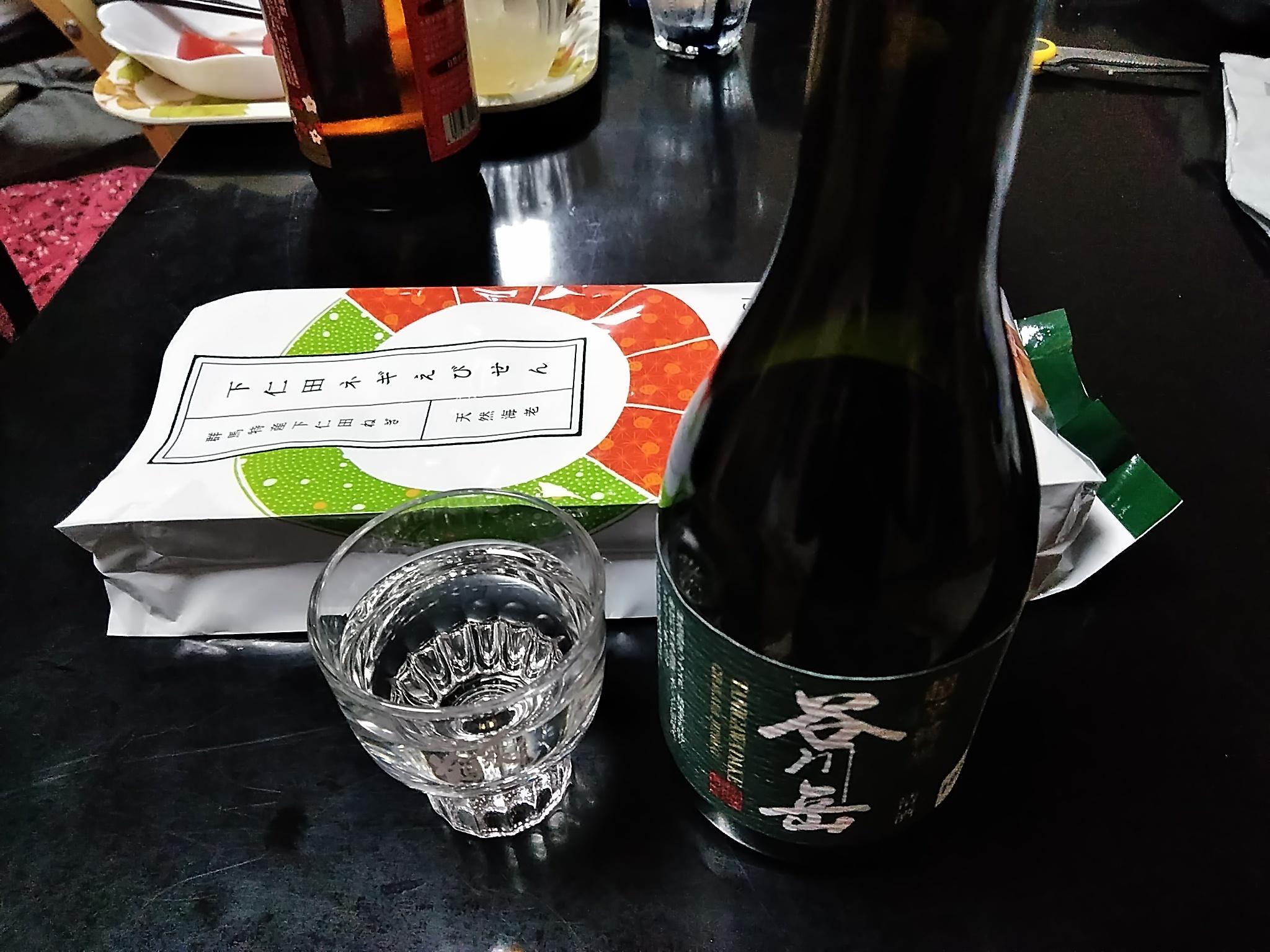超辛純米酒「谷川岳」・・・