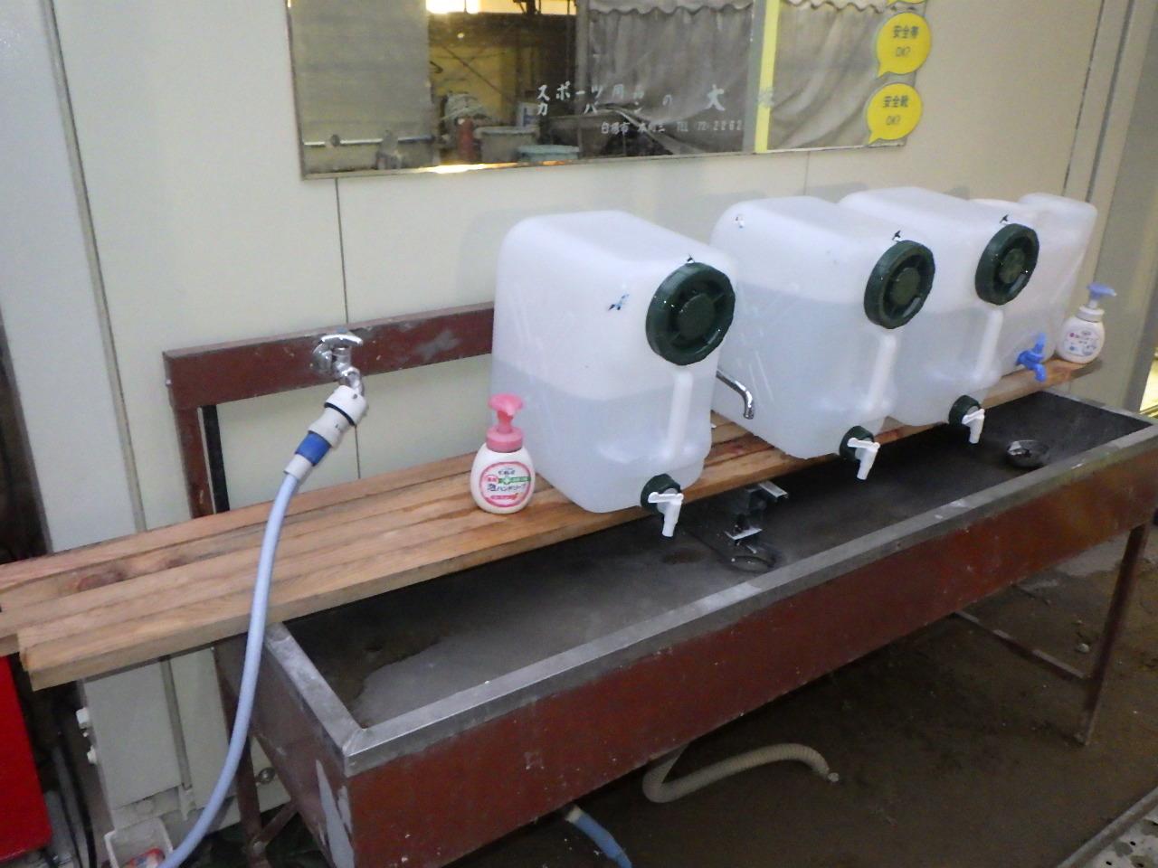作業所内断水時の仮設貯水タンク