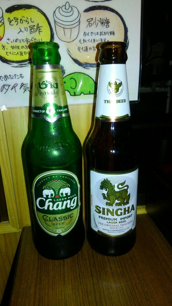 「タイビール」初めて飲みました!