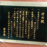 福島県の皆様、はじめまして。