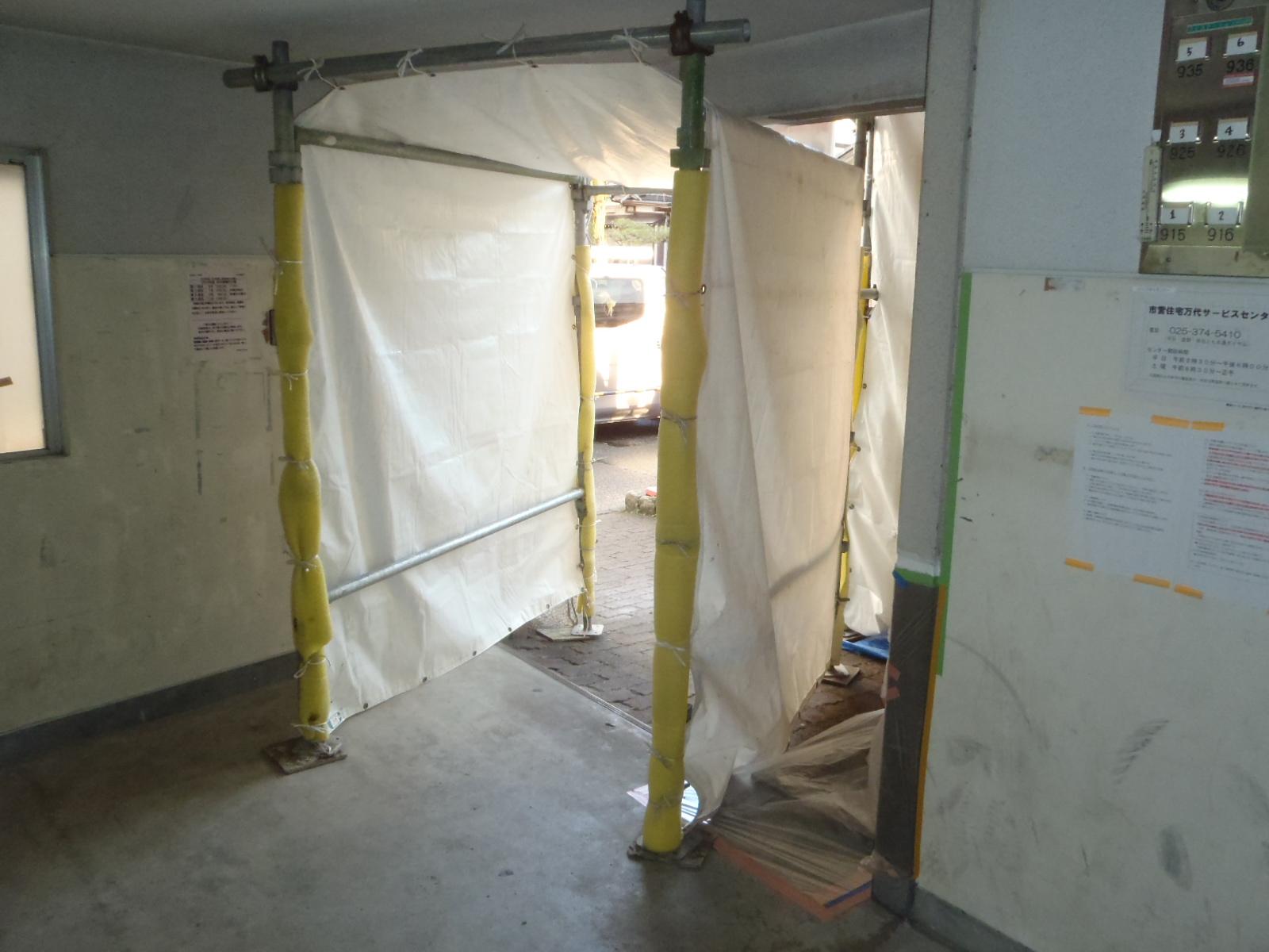 トンネル設置