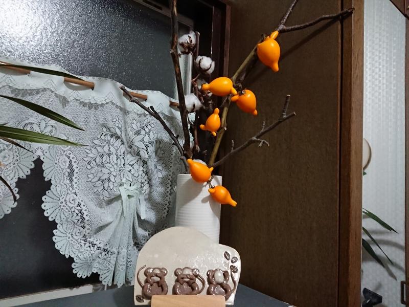 花ナス (800x600)