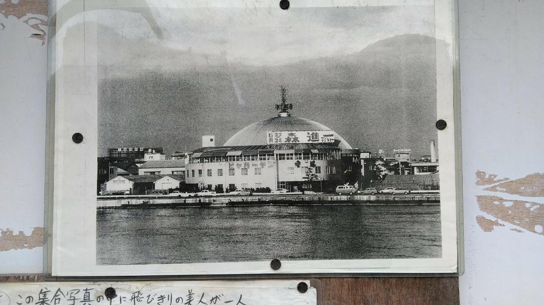 昭和40年頃の建物