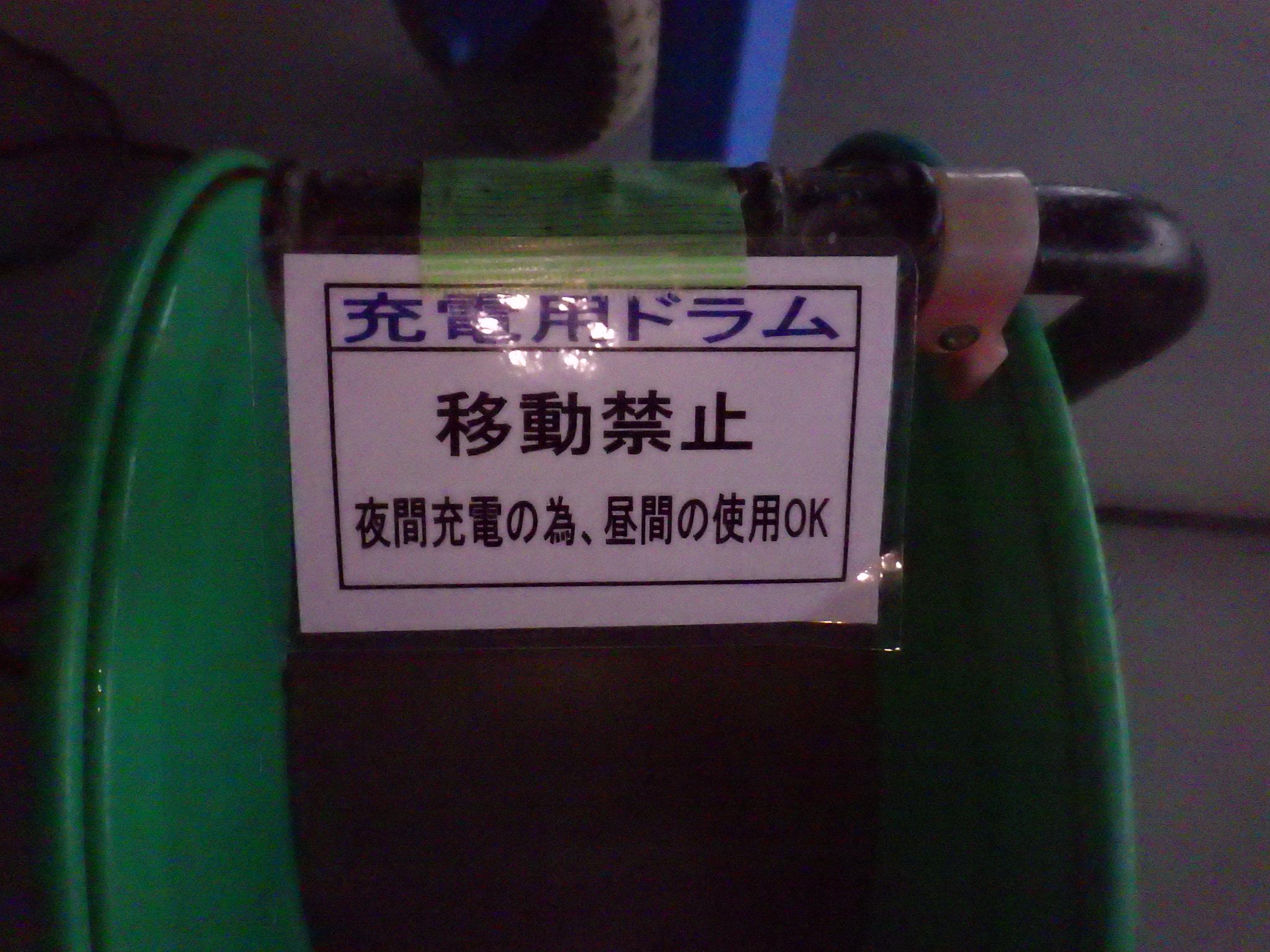 RIMG7445